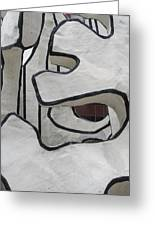 Chicago Dubuffet-1 Greeting Card by Todd Sherlock