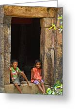 Children In The Doorway. Greeting Card by David Freuthal