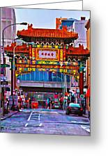 Chinatown Arch Philadelphia Greeting Card by Bill Cannon