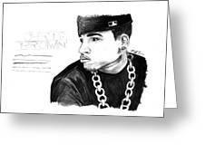 Chris Brown Drawing Greeting Card by Pierre Louis