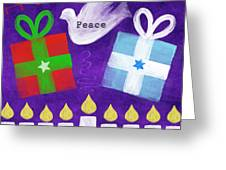 Christmas And Hanukkah Peace Greeting Card by Linda Woods