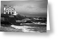 Church by the sea Greeting Card by Gaspar Avila