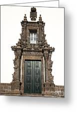 Church Door Greeting Card by Gaspar Avila
