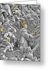 Church Of St James The Greater Prague - Stucco Bas-relief Greeting Card by Christine Till