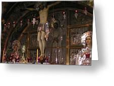 Church Of The Holy Sepulchre Jerusalem Greeting Card by Valia Bradshaw