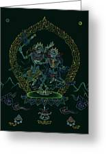Citipati -the Lord And Lady Of The Charnel Grounds Greeting Card by Carmen Mensink