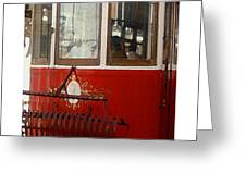 Citymarks Lisbon Greeting Card by Roberto Alamino