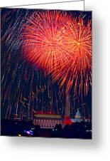 Colors Over The Capital Greeting Card by David Hahn