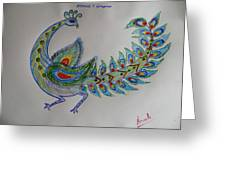Colourful Bird Greeting Card by Sonali Gangane
