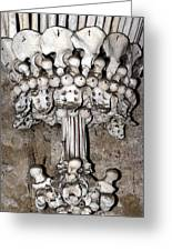 Column From Human Bones And Sku Greeting Card by Michal Boubin