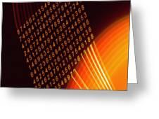 Computer Virus, Conceptual Artwork Greeting Card by Mehau Kulyk
