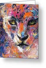 contemporary Wildlife painting cheetah leopard  Greeting Card by Svetlana Novikova