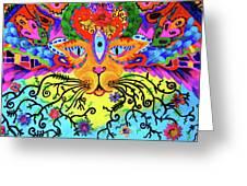 Cool Kitty Cat Greeting Card by Marina Hackett