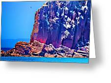 Cortez Lava Greeting Card by Russ Harris