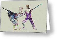 Couple Dancing Ballet Greeting Card by Naxart Studio