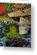 Covered Bridge Greeting Card by Suni Roveto