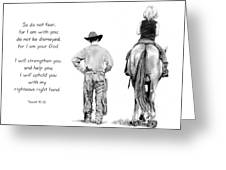 Cowboy And Rider With Bible Verse Greeting Card by Joyce Geleynse