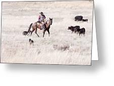 Cowboy Greeting Card by Cindy Singleton