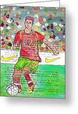 Cristiano Ronaldo Greeting Card by Jera Sky