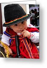 Cuenca Kids 19 Greeting Card by Al Bourassa