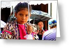 Cuenca Kids 190 Greeting Card by Al Bourassa
