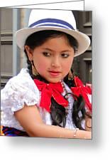 Cuenca Kids 20 Greeting Card by Al Bourassa