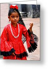 Cuenca Kids 209 Greeting Card by Al Bourassa
