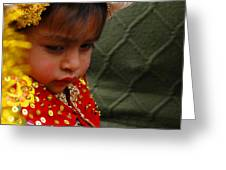 Cuenca Kids 35 Greeting Card by Al Bourassa