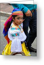 Cuenca Kids 5 Greeting Card by Al Bourassa