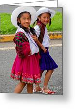 Cuenca Kids 58 Greeting Card by Al Bourassa