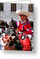 Cuenca Kids 62 Greeting Card by Al Bourassa
