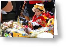 Cuenca Kids 65 Greeting Card by Al Bourassa