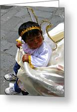 Cuenca Kids 75 Greeting Card by Al Bourassa