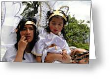 Cuenca Kids 77 Greeting Card by Al Bourassa