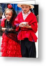 Cuenca Kids 78 Greeting Card by Al Bourassa