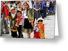 Cuenca Kids 80 Greeting Card by Al Bourassa