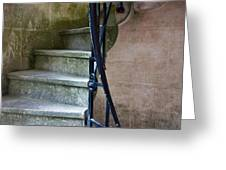 Curly Stairway Greeting Card by Carlos Caetano