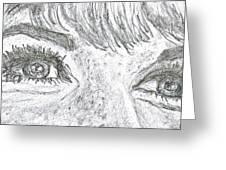 D D Eyes Greeting Card by Carol Wisniewski