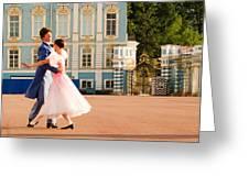 Dance at Saint Catherine Palace Greeting Card by David Smith