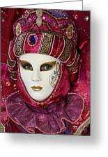 Danielle's Portrait Greeting Card by Donna Corless