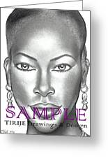 Dark  And Lovely Greeting Card by Rick Hill