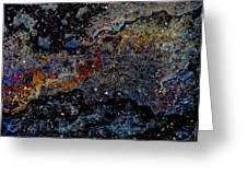 Dark Matter Greeting Card by Samuel Sheats