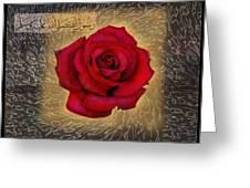 Darood Shareef-2 Greeting Card by Seema Sayyidah