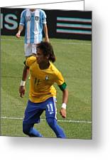 David And Goliath Lionel Messi And Neymar Junior Greeting Card by Lee Dos Santos