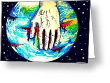 Deep Wounds Greeting Card by Paulo Zerbato