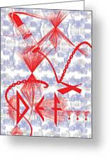 Defstick Greeting Card by Foltera Art