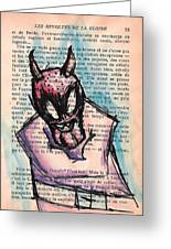 Demon In A Straightjacket Greeting Card by Jera Sky