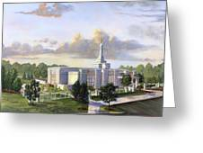 Detroit Michigan Temple Greeting Card by Jeff Brimley