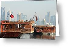 Dhows And Doha Skyline Greeting Card by Paul Cowan