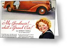 DODGE AUTOMOBILE AD, 1936 Greeting Card by Granger